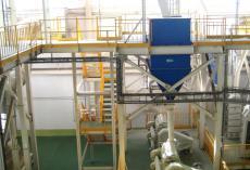 Завод по переработке сои - Белгородская обл 9